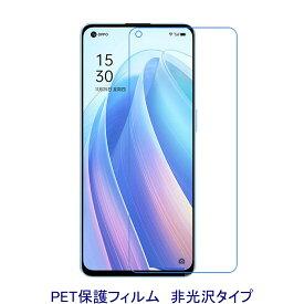 ニンテンドー 3DS LL 2012年 液晶保護フィルム 非光沢 指紋防止