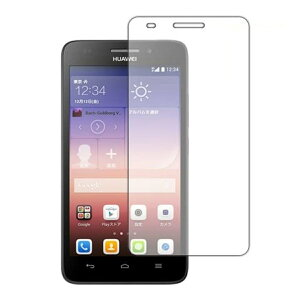 HUAWEI Ascend G620S 5インチ 9H 0.26mm 強化ガラス 液晶保護フィルム 2.5D