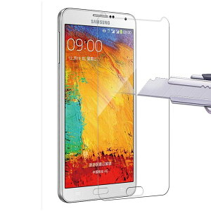 Galaxy Note3 SC-01F SCL22 9H 0.3mm 強化ガラス 液晶保護フィルム 2.5D