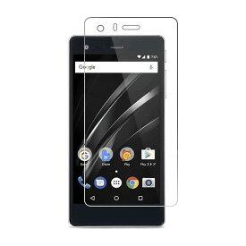 VAIO Phone Biz VAIO Phone A 5.5インチ 9H 0.3mm 強化ガラス 液晶保護フィルム 2.5D