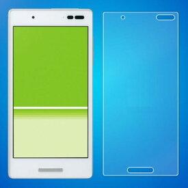 Qua PHONE QX KYV42 UQモバイル DIGNO V 5.0インチ 9H 0.3mm 強化ガラス 液晶保護フィルム 2.5D
