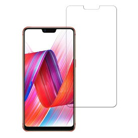 OPPO R15 Neo A3 A3s A5 6.2インチ 0.26mm 強化ガラス 液晶保護フィルム 2.5D