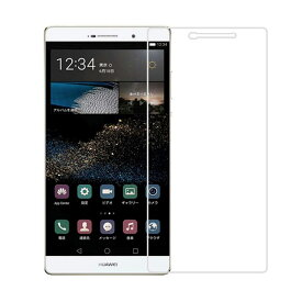 HUAWEI P8 max 9H 0.4mm 9H 0.4mm 強化ガラス 液晶保護フィルム R加工なし