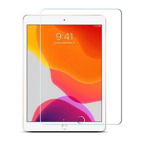 iPad 10.2インチ 第7世代 第8世代 2019年 2020年 9H 0.33mm 強化ガラス 液晶保護フィルム 2.5D