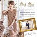 ◆期間限定/感謝SALE◆大人気&大好評 結婚式 2次会 宴会 パーティー ドレス お呼ばれ服 きれいめワンピース 二次会 …