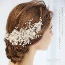 ◆感謝SALE/期間限定◆大人気&大好評小パールで一部手作りのお洒落なデザインヘッドドレスパーティー ウェディング …