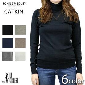 【新品】JOHN SMEDLEY ジョンスメドレー CATKIN カットキン タートルネック セーター レディース 30ゲージ 14531-0005