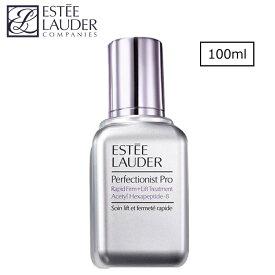 【並行輸入品】ESTEE LAUDER エスティローダー パーフェクショニスト プロ F+L セラム 100ml 美容液
