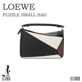 \最安値挑戦中/【新品】LOEWE ロエベ PUZZLE SMALL BAG パズルバッグ スモール 322.30.OS21 BLACK TAUPE 1259 ブラック ハンドバッグ ショルダーバッグ クラシックカーフ レディース