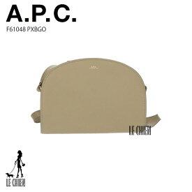 【新品】A.P.C. F61048 PXBGO DEMI LUNE ショルダーバッグ