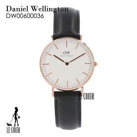 \最安値挑戦中/【新品】DANIELWELLINGTON ダニエルウェリントン DW00600036 腕時計 レディース メンズ Daniel Wellington 127346