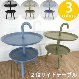 サイドテーブル 丸テーブル ナイトテーブル サブテーブル 幅40cm コンパクト スリム ベッドサイド テーブル 円形 丸型 北欧 おしゃれ リタ40丸サイドテーブル(ブラック/グリーン/ブルー) 送料無料