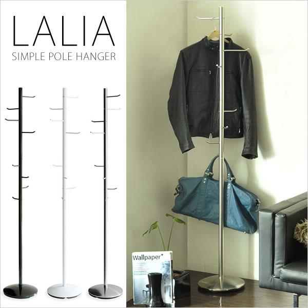 ポールハンガー シンプルなデザインのポールハンガー スタイリッシュ スチール メッキ おしゃれ フック コート バック★AR-P017 ポールハンガー LALIA(ホワイト/ブラック/シルバー)【02P03Dec16】