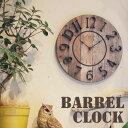 【まるで使い込まれたようなレトロデザイン】 時計 壁掛け 掛け時計 丸 木製 アンティーク 北欧 おしゃれ ★バレルクロック【送料無料】【02P03Dec16】