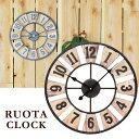 【まるで車輪のような造形の壁掛け時計】 時計 壁掛け 掛け時計 丸 木製 アンティーク 北欧 おしゃれ 丸型★ルオータ …