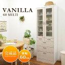 【設置しやすいスリムサイズ】食器棚 キッチンボード スリム 幅60 完成品 アンティーク 北欧 木製 キッチン収納 キッ…