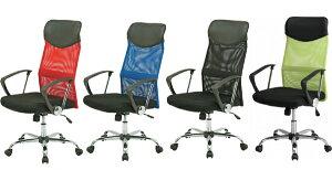 オフィスチェア ゲーミングチェア パソコンチェア ワークチェア OAチェア デスクチェア 座面高42〜52 回転式 昇降式 肘掛け付き キャスター有り 事務椅子 学習イス 合成皮革 メッシュハイバ