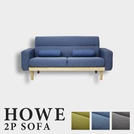 2.5Pソファ コンセント付 ボンネルスプリング ブルー グレー グリーン 2Pソファ 2人掛け ソファー クッション 二人掛けソファ 椅子 sofa ファブリック 肘つき リビングソファ 北欧 幅160 ★ハウ2.5Pソファ SO-20ソファ GY BL GR