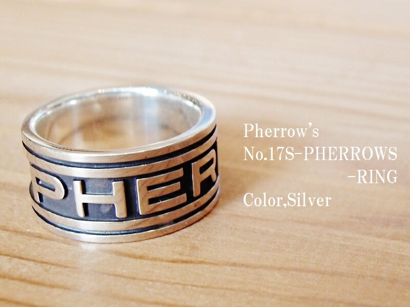 フェローズ 'PHERROW'S'シルバーリング Pherrow's EASY NAVY 17S-PHERROWS-RING