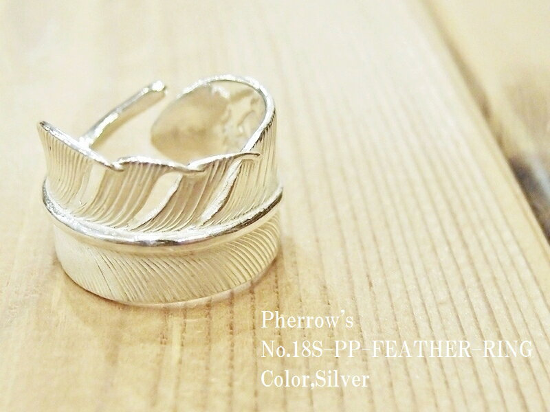 フェローズ 【Pherrow's×Peace】シルバーフェザーリング Pherrow's EASY NAVY 18S-PP-FEATHER-RING