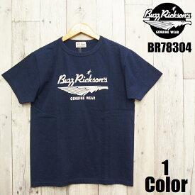 バズリクソンズ 'BUZZ RICKSON'S'ロゴプリントTシャツ BUZZ RICKSON'S EASY NAVY BR78304 メンズ アメカジ あす楽