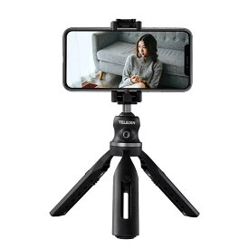 3in1自撮り棒 ミニ三脚 スマホ三脚 カメラ三脚 5段伸縮 コールドシュー付き 最大搭載重量2kg 持ち運びに便利 雲台などに対応 iphone/Gopro9 8 7 6/Osmo Pocket1 2 ZV-1 RX100 M1-M6 A6400 A6500 A6600 Canon G7X Mark IIIアクションカメラに適用