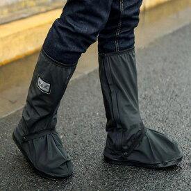 シューズカバー 防水 雨 メンズ レディース 男女兼用 靴カバー レイン シューズカバー ロング レインブーツ ブーツカバー 靴 くつ カバー 通学 通勤 雨具 防水シューズカバー 雨対策 豪雨対策 梅雨 雨