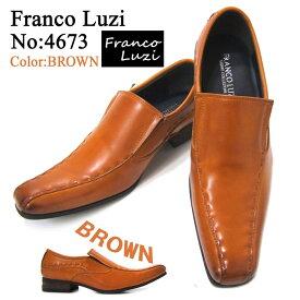 期間限定!MadeinJapanモデルを特別価格で!フランコ ルッチ/FRANCO LUZI FL4673-BROWN ブラウン 紳士靴 スワールモカ スリップオン 飾り縫い スクエアトゥ パーティー ビジネス 送料無料 ポイント10倍