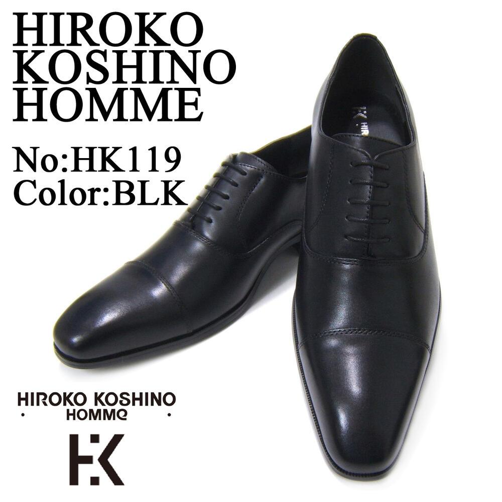 愛され続ける伝統のストレートチップ!HIROKO KOSHINO/ヒロコ コシノ ビジネス HK119 紳士靴 ブラック ストレートチップ ロングノーズ 内羽根 ビジネス 送料無料 ポイント10倍