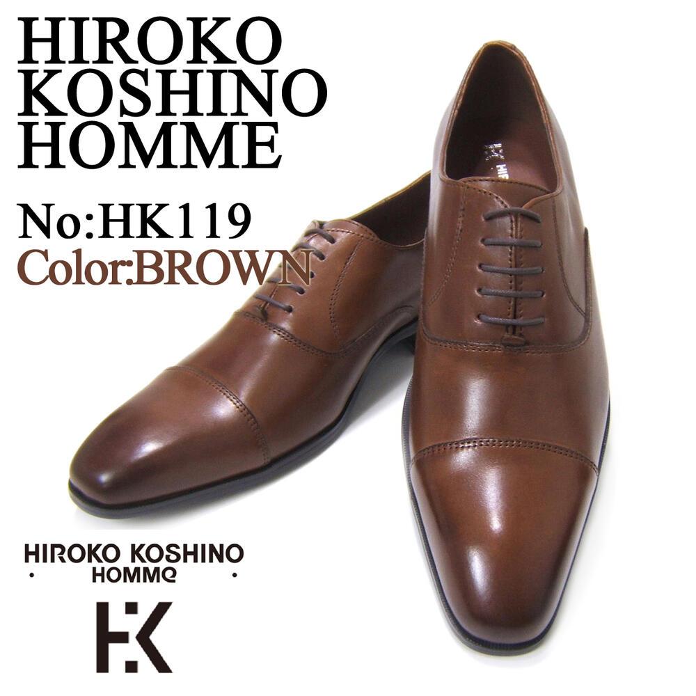 愛され続ける伝統のストレートチップ!HIROKO KOSHINO/ヒロコ コシノ ビジネス HK119 紳士靴 ブラウン ストレートチップ ロングノーズ 内羽根 ビジネス 送料無料 ポイント10倍