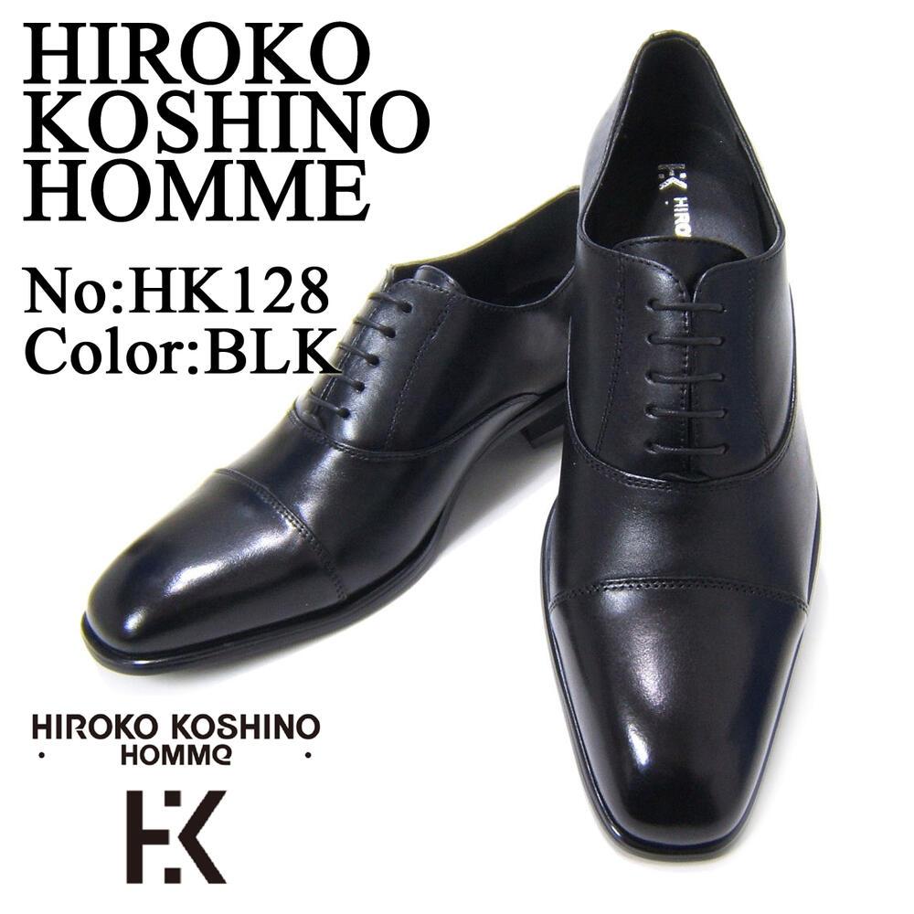 愛され続ける伝統のストレートチップ!HIROKO KOSHINO/ヒロコ コシノ ビジネス HK128-BLK紳士靴 ブラック ストレートチップ 内羽根 ロングノーズ3Eワイズ ビジネス 送料無料 ビジネスマン応援祭 期間限定