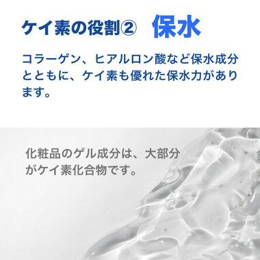 【ポイント20倍。消臭シリカミストセット送料無料】UMOウモプレミアム50ml+消臭シリカミスト【ケイ素シリカ活性ケイ素水溶性ケイ素珪素水】