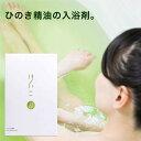 けいこのお風呂 20パック【温泉ミネラル ケイ素 入浴剤 美肌の湯 メタケイ酸 檜風呂 ...