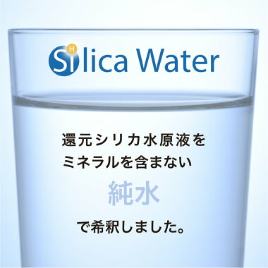 Wiccaウィッカプレミアムミスト【消臭剤除菌抗菌殺菌ケイ素水水素水シリカ水塩素除去還元水】