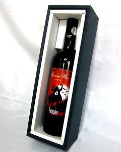 【ルーマニアワイン】【ギフト】【ギフト対応無料】ヴァンパイア スペシャルリザーブ フェテアスカネアグラ 2017 ギフト箱付き