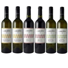 【モルドヴァワイン 選べるセット】東欧ルーマニアのお隣モルドヴァのワイン お好きなワインを自由に組み合わせできる!! 赤白ミックス6本セット