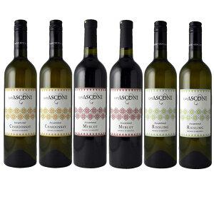 【モルドヴァワイン】東欧ルーマニアのお隣モルドヴァのワイン アスコニワイナリー赤白ミックス6本セット