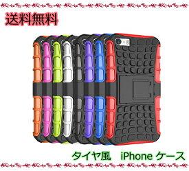 【送料無料】 iPhone6plus ケース iPhone6splus ケース iPhone6 ケース iPhone6s ケース ケース ケース タイヤ柄 シリコン TPU+PC素材 耐衝撃 スタンドタイプ オレンジ/グリーン/パープル/ピンク/ブラック/ブルー/ホワイト/レッド 05P03Dec16