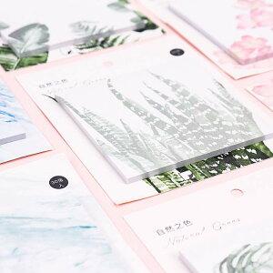 【メール便】風景 ボタニカル 花 空 植物 メモ付箋 付箋紙 付箋 可愛い かわいい きれい シンプル おもしろ 大人 ギフト プチギフト 文房具 文具 メモ メモ帳 MEMO ノート note しおり