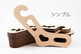 【あす楽対応】ソックブロッカー シンプル シングル 1枚 片足分 靴下 手編み ソックス 編み物 棒針 木製 足 ソックスブロッカー 北欧