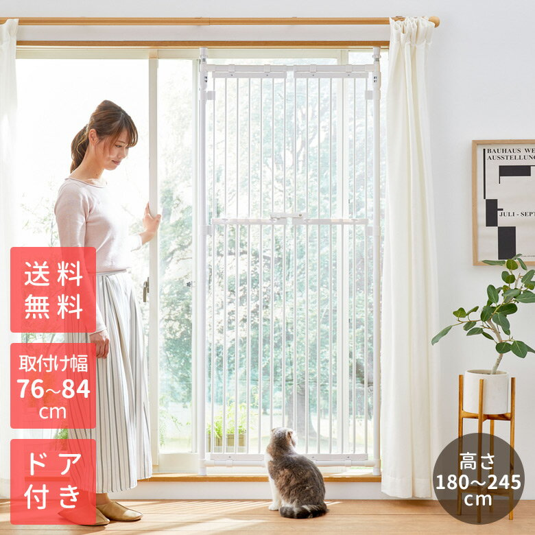 のぼれんニャン プラスドア ネコ 脱走防止 柵 フェンス 日本育児