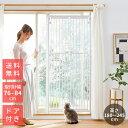 [予約]のぼれんニャン プラスドア ネコ 脱走防止 柵 フェンス 脱走防止 猫用 フェンス ドア付き 突っ張り パーテーシ…