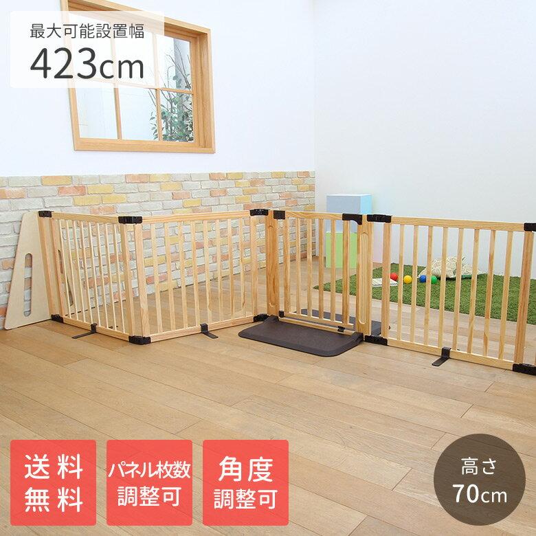 日本育児 木製パーテーション FLEX400-W 柵対応ゲート サークル 犬 猫 柵 ゲート