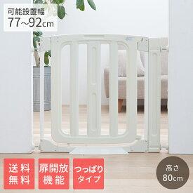 日本育児 セーフティーステップゲイト ゲート 柵対応ゲート 犬 猫 柵 ゲート