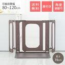 日本育児 おくだけとおせんぼ おくトビラ Sサイズ 2018年プラスモデル 柵対応ゲート 犬 猫 柵 ゲート