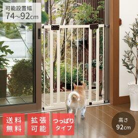 日本育児 サッシゲイト 犬用 高さ92cm ベランダ テラス 窓用 薄型