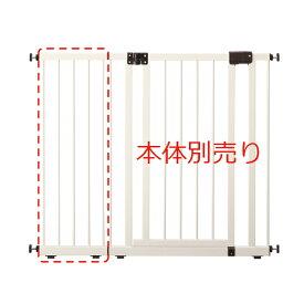 日本育児 サッシゲイト専用ワイドパネル 柵対応ゲート 犬 猫 柵 ゲート