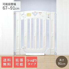 日本育児スマートゲイト2 本体 間仕切り ドア付き 中型犬 柵 ゲート