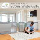 【送料無料】日本育児 スーパーワイドゲート ペット対応ゲート 犬 猫 ペット