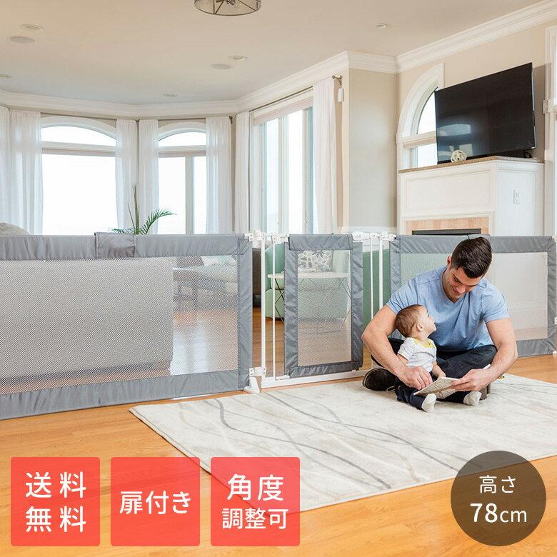 【送料無料】日本育児 スーパーワイドゲート 柵対応ゲート 犬 猫 柵 ゲート